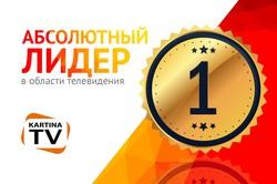 KartinaTV— лидер вобласти телевизионных технологий