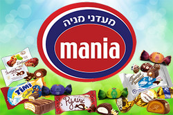 Вкус лета: шоколадные конфеты сорехами, сухофруктами