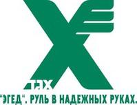 Работа маршрутов «Эгед» вДень Памяти иДень Независимости