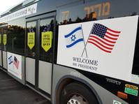 Автобус «Эгед» вчесть израильско-американской дружбы