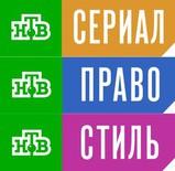 Эксклюзив отНТВ для зрителей ХОТ