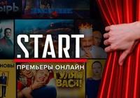 Pirsum Marina | Start. ru: видеосервис лучших российских фильмов и сериалов начинает свою работу в Израиле
