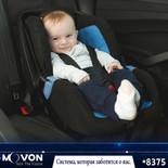 Как незабыть ребенка вавтомобиле? Movon поможет родителям