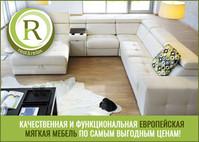 Pirsum Marina | Волшебное преображение вашего дома с мебелью от Rest&Relax