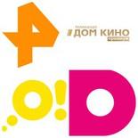HOT | 4 новых канала для русскоговорящих зрителей ХОТ