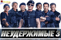 Блокбастеры Голливуда в кинотеатрах – на РУССКОМ ЯЗЫКЕ!