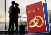 Как привезти невесту в Израиль: что нужно и что нельзя делат