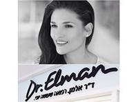 Вторая процедура JetPeel— вподарок отд-ра Эльман!